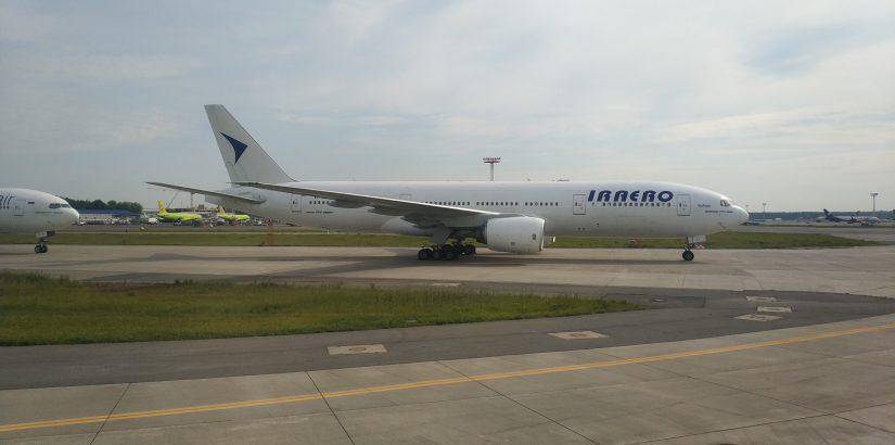 Авиакомпания «ИрАэро» начала зимнюю распродажу авиабилетов Владивосток – Москва