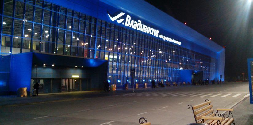 Все субсидированные авиабилеты из Владивостока на 2019 год