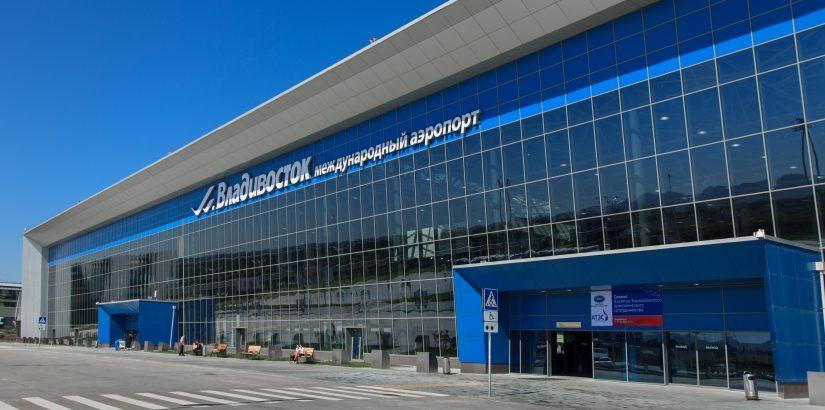 Аэропорт Кневичи Владивосток