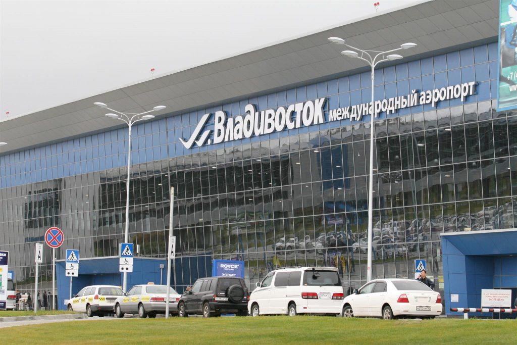 В аэропорт Владивостока на машине