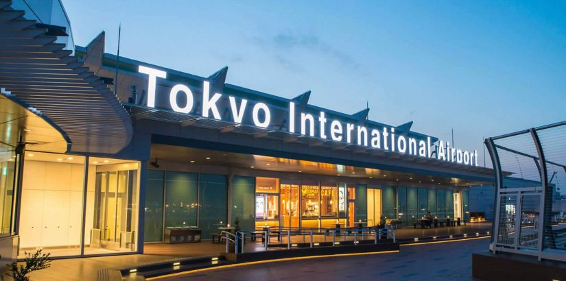 S7 полетит из Владивостока в аэропорт Токио Ханэда
